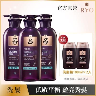 RYO 呂 滋養韌髪洗髮精3件組-敏感性頭皮適用 (洗髮精400mlx3)