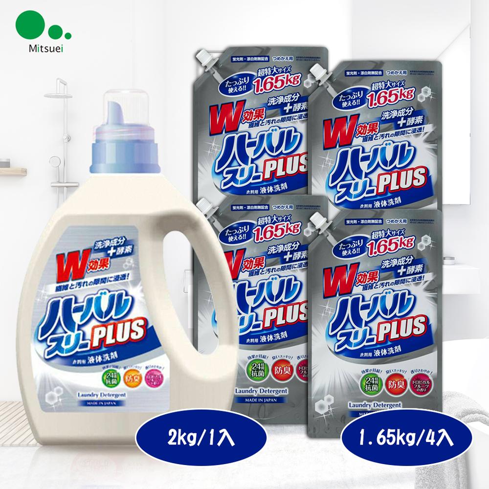 日本Mitsuei美淨易酵素去污洗衣精1+4組合