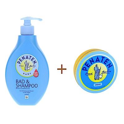 摩達客 德國Penaten牧羊人嬰幼兒 沐浴洗髮二合一精露+潤膚護膚乳霜  1+1優惠組