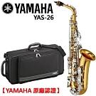 YAMAHA YAS-26中音薩克斯風/Alto sax/商品以現貨為主/原廠認證