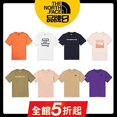 【The North Face】YAHOO獨家優惠-品牌經典男女款熱銷短袖印花上衣-8款任選