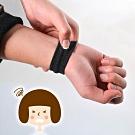 【Cap】旅行防吐防暈手環(2入/組)