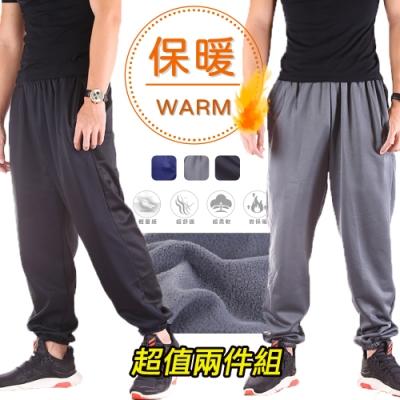 【刷毛棉褲.兩件399元】熱銷搶購 不咬膚 保暖束口棉褲 三色