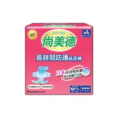 Sun Mate尚美德 長時間防護成人紙尿褲M號(11片6包/箱)-成人紙尿褲-褲型紙尿褲