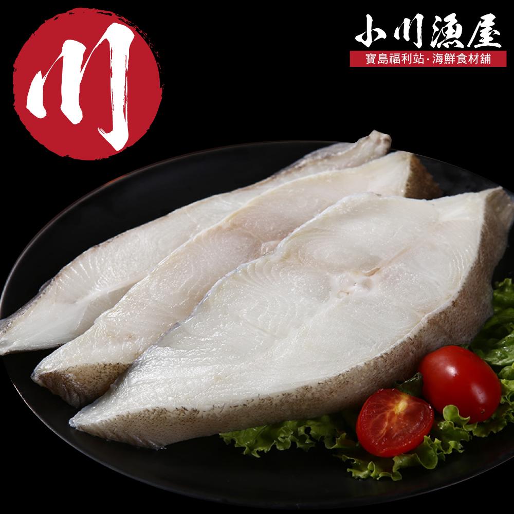 小川漁屋  大比目魚無肚洞切片單人片12片(60G±10%/片)