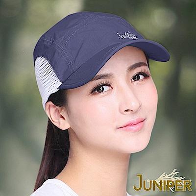 JUNIPER 透氣抗UV遮陽運動網帽