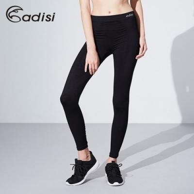 ADISI 女智能纖維肌肉壓縮長褲AP1611146 黑色