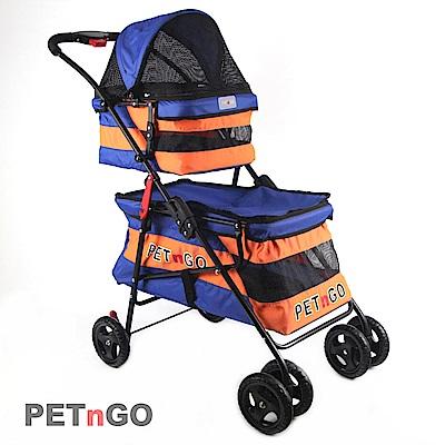 PETnGO 第二代雙層子母寵物推車-經典藍橘