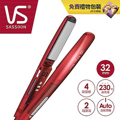 英國VS沙宣 32mm晶漾魔力紅鈦金蒸氣負離子直髮夾 VSS-9500W