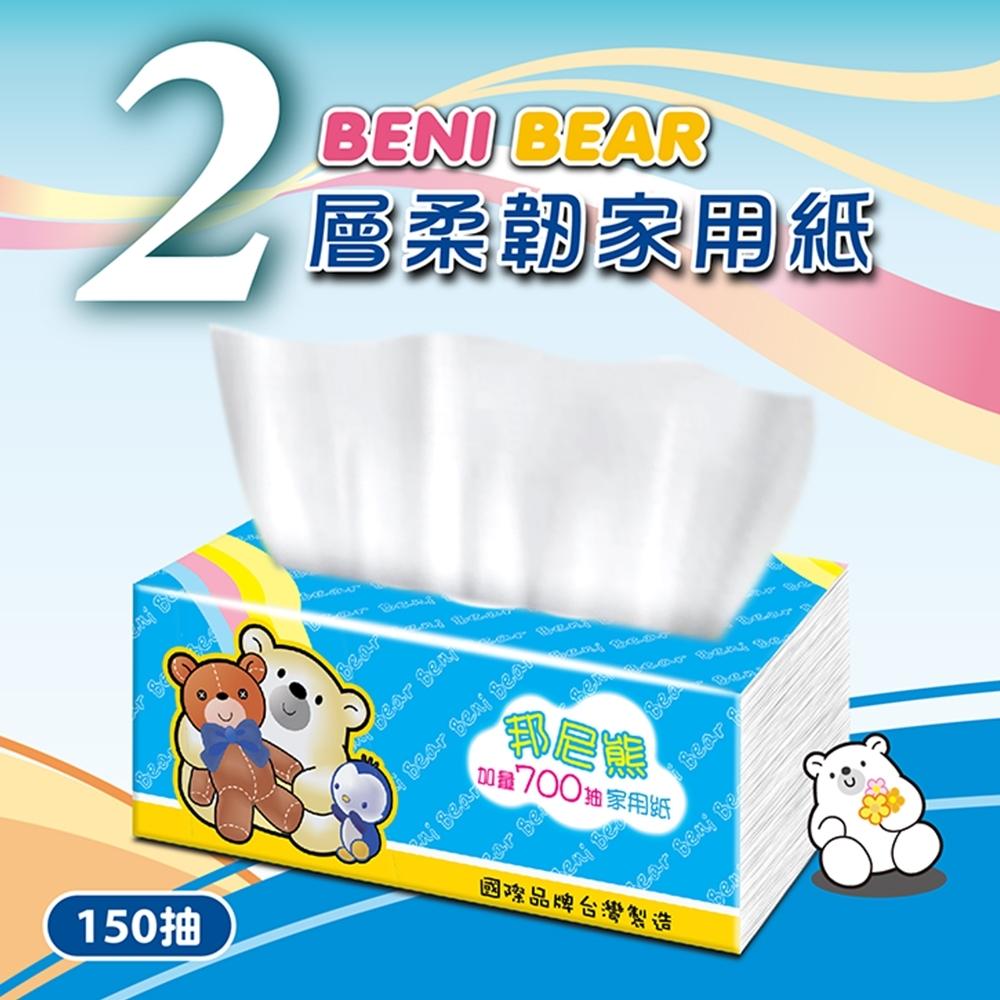 [買一送一]BeniBear邦尼熊抽取式花紋家用紙150抽14包6袋x2箱(168包)