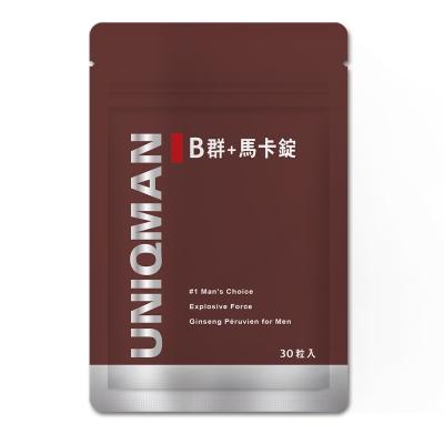 UNIQMAN B群+馬卡錠(30顆/袋)