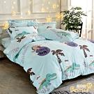 Betrise快樂叢林 加大 環保印染新天絲德國銀離子防蹣抗菌八件式鋪棉兩用被床罩組