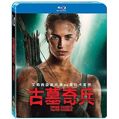 古墓奇兵 Tomb Raider (2018)   藍光  BD