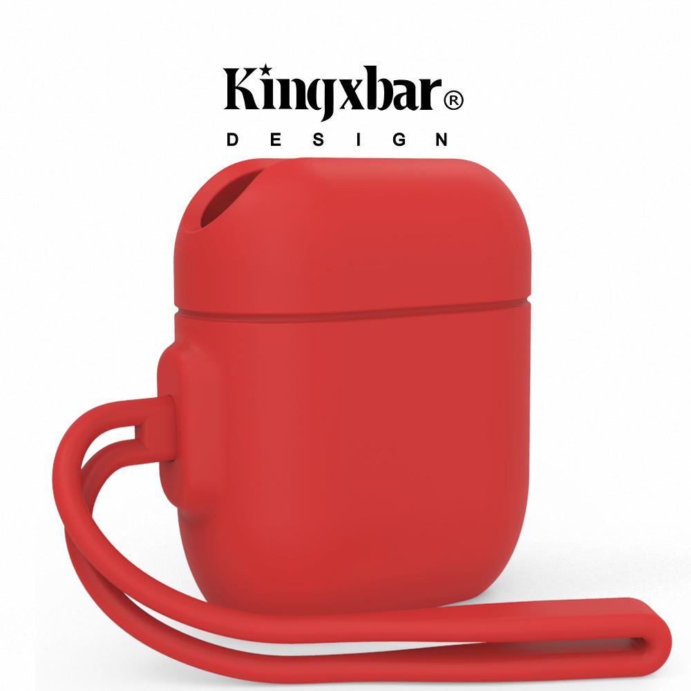 Kingxbar AirPods 防水抗震保護套-草莓紅