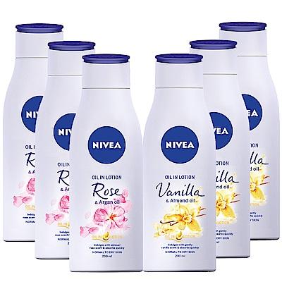 妮維雅植物精華油身體乳200ml-浪漫玫瑰香x3+甜美香草香x3