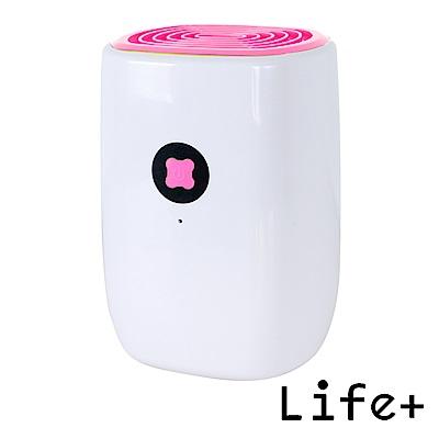 Life Plus 靜音節能迷你除濕機/衣櫥除濕機 (白粉)