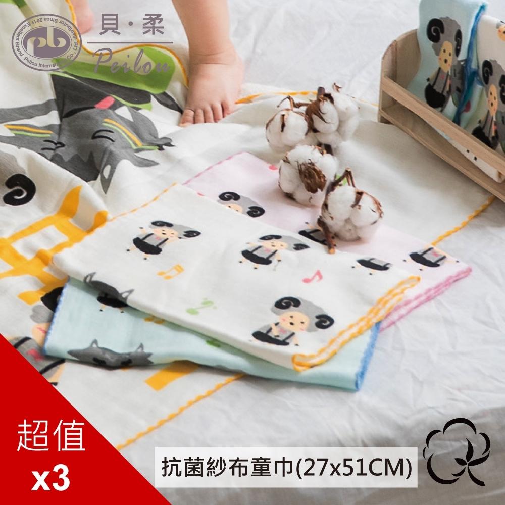貝柔童話純棉抗菌紗布童巾_七小羊(3入組)