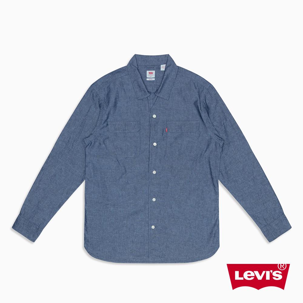 Levis 男款 長袖襯衫 寬鬆休閒版型 Coolmax吸濕排汗 機能工作風