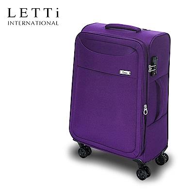 LETTi  城市輕旅II 24吋靜音輪超輕量布箱 (魅力紫)