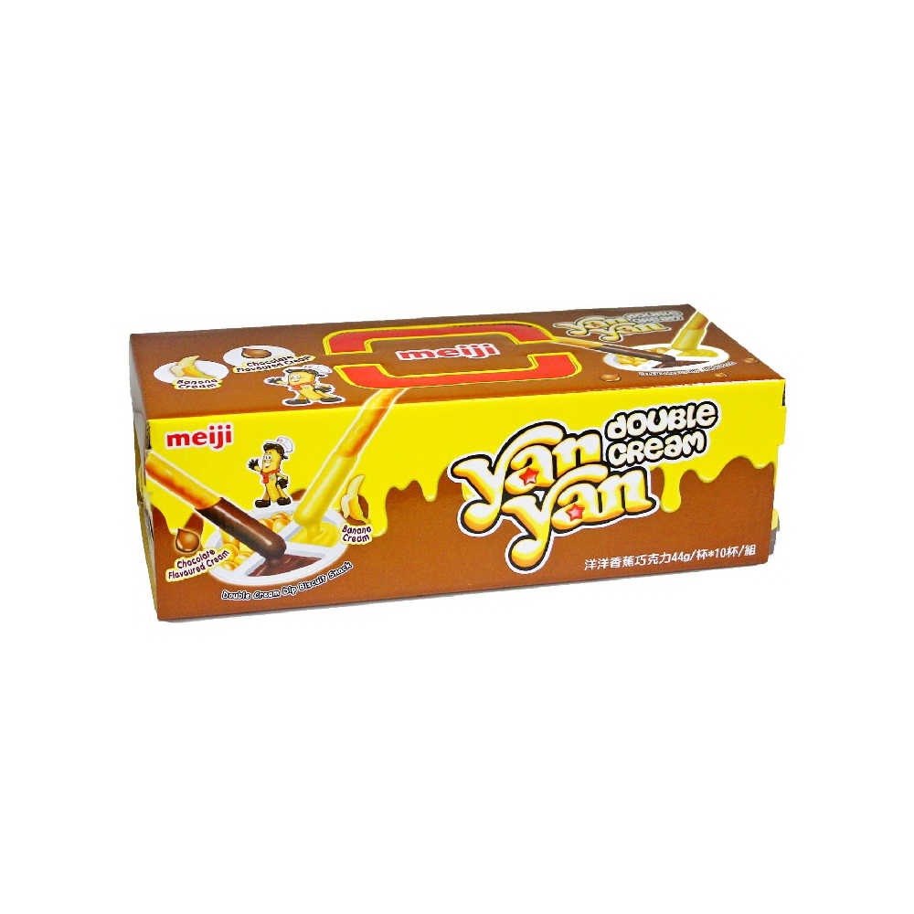即期品-明治 雙醬洋洋棒餅乾-巧克力與香蕉口味(44gx10杯)*2入組