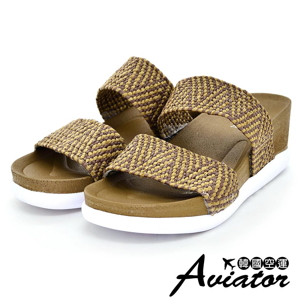 Aviator韓國空運-美體彈力編織楔型涼鞋-咖