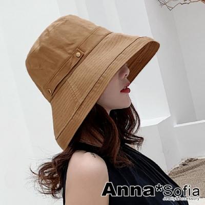【滿額再75折】AnnaSofia 側條飾雙鈕扣 超寬簷遮陽防曬漁夫帽盆帽(黃駝系)