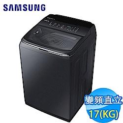SAMSUNG三星 17KG 變頻直立式洗衣機 WA17M8700GV/TW 奢華黑