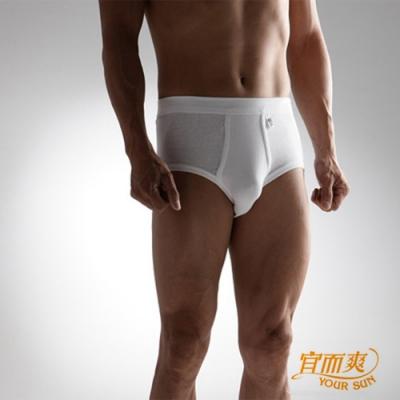 宜而爽 時尚舒適型男羅紋三角褲~3件組 白