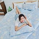 BUHO 100%TENCEL純天絲單人床包+雙人舖棉兩用被床包組(嘻遊萌寶)