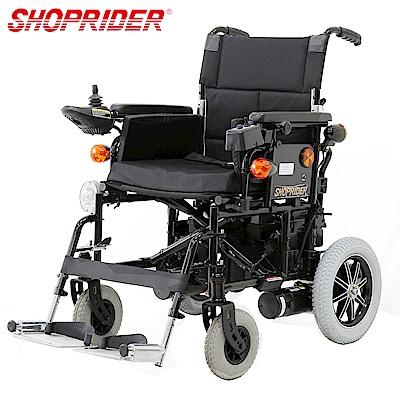 (無卡分期-12期)SHOPRIDER PHFW-1018必翔電動輪椅(收折型)