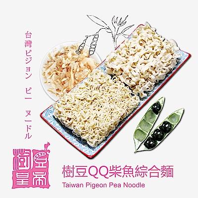 樹豆皇帝 樹豆QQ柴魚綜合麵(六入/袋)