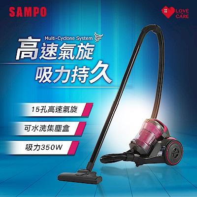 SAMPO聲寶 HEPA免紙袋吸力不減吸塵器 EC~HK35CYP