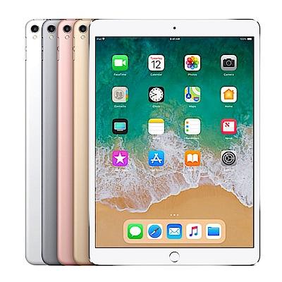 【福利品】Apple iPad Pro Wi-Fi LTE 64G 10.5吋平板