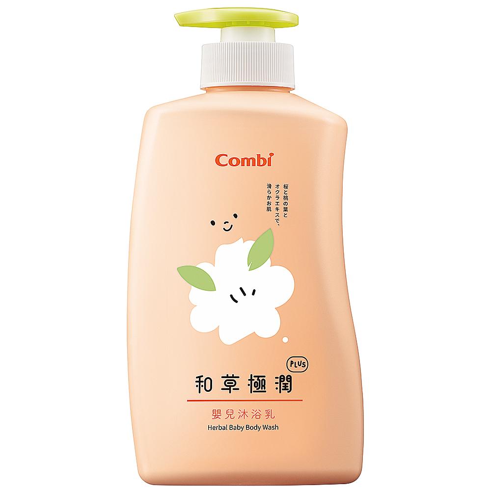 【Combi 康貝】和草極潤嬰兒沐浴乳 plus 500ml