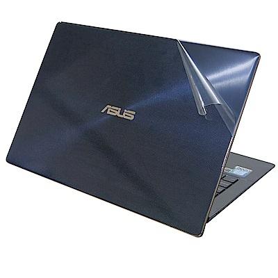 EZstick ASUS ZenBook S UX391 UA 專用 二代透氣機身保護膜