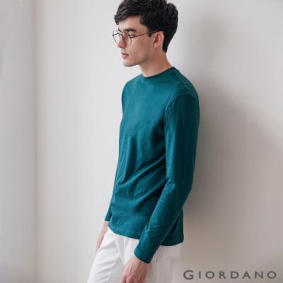 GIORDANO 男裝素色寬版圓領長袖T恤 - 42 花紗孔雀綠