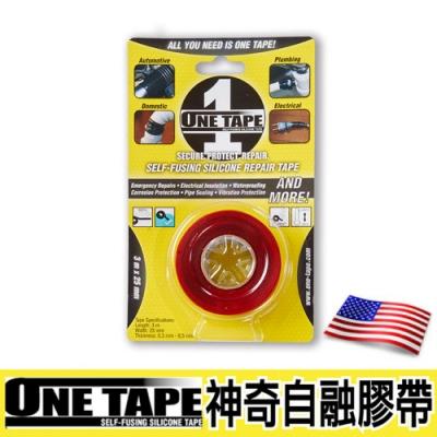 【美國ONE TAPE】神奇自融膠帶-紅色