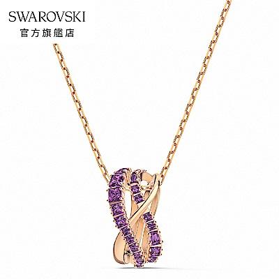 SWAROVSKI 施華洛世奇 Twist Rows 玫金色流線造型紫水晶項鍊