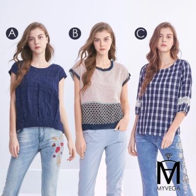 [時時樂限定] 麥雪爾 MA剪接設計款上衣-三款任選
