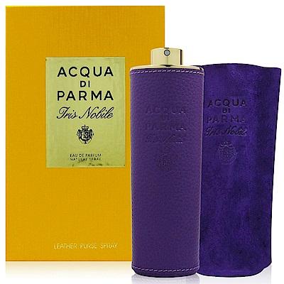 Acqua Di Parma 高貴鳶尾花淡香精 20ml 皮革隨身噴霧瓶 內附絨布套