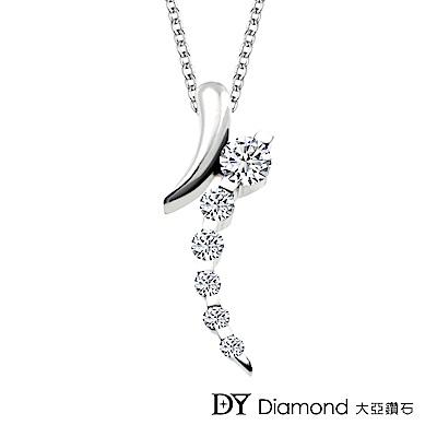 DY Diamond 大亞鑽石 18K金 0.20克拉  時尚設計鑽墜
