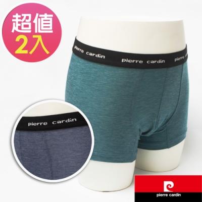 皮爾卡登 男童萊卡彈性素色平口褲-混色2件組-SP1016(115cm-175cm)