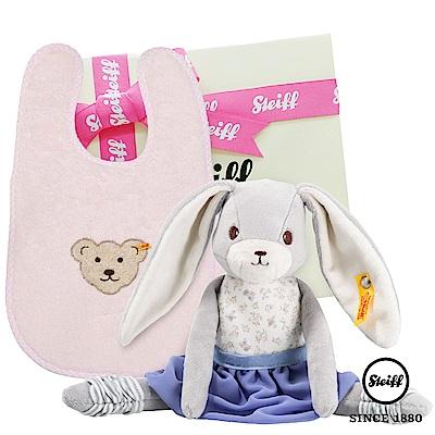 STEIFF德國金耳釦泰迪熊 - 圍兜+玩偶 芭蕾兔子(寶寶禮盒)