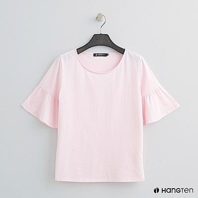 Hang Ten - 女裝 - 荷葉袖純色上衣 - 粉
