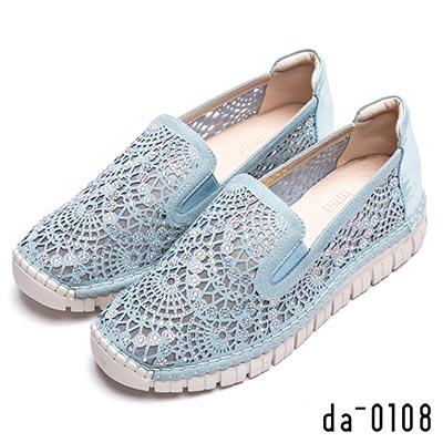 da0108 俏皮女孩-縷空水鑽綴飾圖騰休閒鞋-淺藍