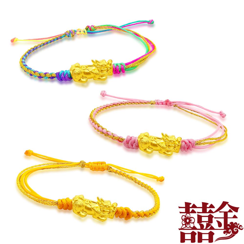 囍金 彩色編繩貔貅 999千足黃金編織雙色手繩(10選1)