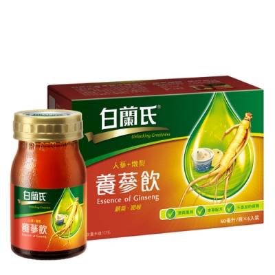 白蘭氏 養蔘飲冰糖燉梨(60ml/瓶 x 6瓶)
