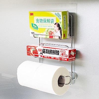 樂嫚妮 保鮮膜捲筒紙巾收納架
