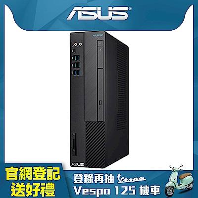 ASUS H-S641SC-I59400004T 桌上型電腦 (i5-9400六核心/8G/1TB/Win10/華碩)