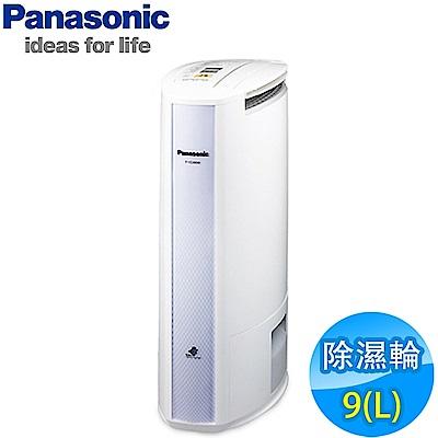Panasonic國際牌 9L ECONAVI智慧型除濕輪除濕機 F-YZJ90W